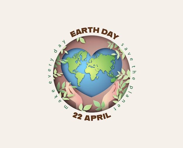 세계 환경과 지구의 날 개념, 종이 컷, 디지털 공예와 종이 콜라주 스타일.