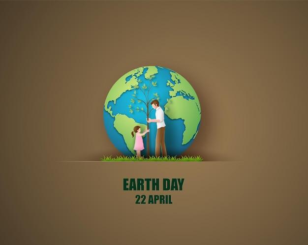 Концепция всемирного дня окружающей среды и земли с папой и дочерью сажают дерево в стиле вырезки из бумаги