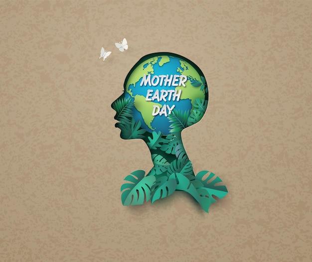 世界環境と母なる地球デーのコンセプト、切り絵、デジタルクラフトによる紙のコラージュスタイル。