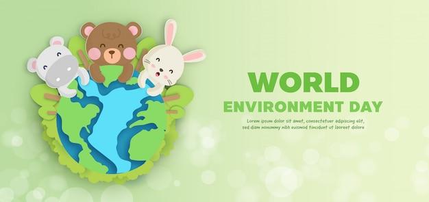 紙でかわいい動物と世界環境デーバナーカットスタイル。