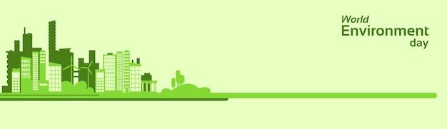 Всемирный день окружающей среды зеленый силуэт города эко-баннер