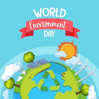 세계 환경의 날 아이콘