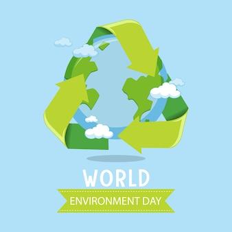 Всемирный день окружающей среды значок