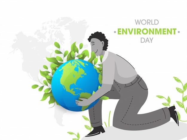 葉で覆われた母なる地球を守る人間と世界環境デーのイラスト。