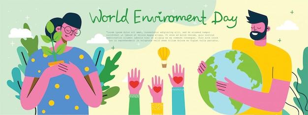 地球を持っている人と世界環境デーのポスター。環境グリーンエココンセプトを保護します。モダンなフラットスタイルの緑と平和のイラスト。