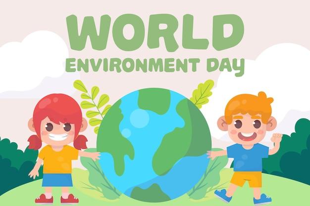 세계 환경의 날