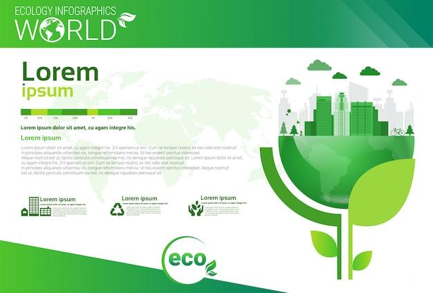 복사 공간 세계 환경 보호 녹색 에너지 생태 인포 그래픽 배너