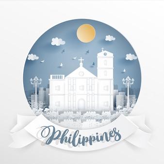 흰색 프레임 및 레이블이있는 필리핀의 세계적으로 유명한 랜드 마크
