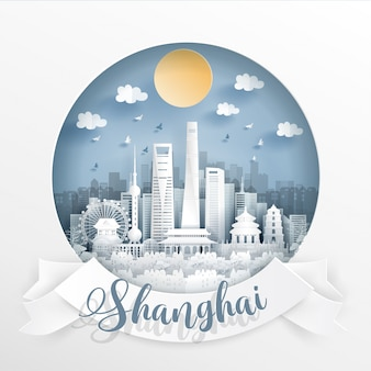 World famous landmark of shanghai