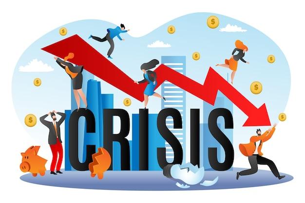 世界金融危機、経済の秋のイラスト。ファイナンス、ビジネスの破産のグラフを下って行きます。金融の失敗、経済資金のストックの概念。投資リスク、衰退、不況。