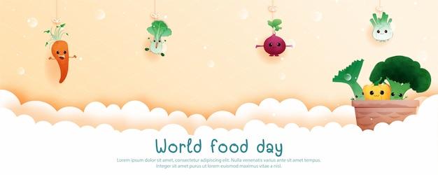 世界食糧デーバナーさまざまな食品、果物、野菜。