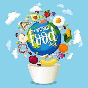 世界食の日バナー