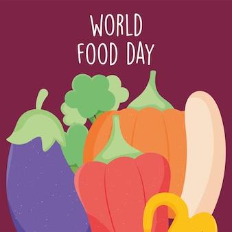 野菜とバナナを使った世界食料デーのデザイン
