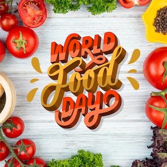세계 식량의 날 이벤트 레터링 무료 벡터