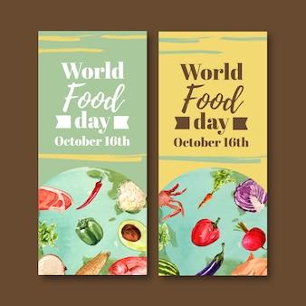カリフラワー、キャベツ、ピーマンの水彩イラストの世界食糧日チラシ。