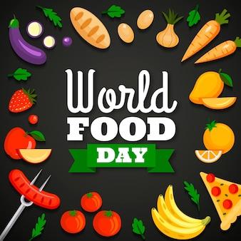 世界食糧日イラストデザイン