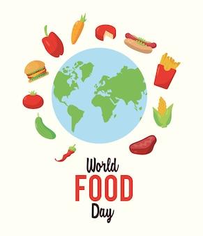 地球の惑星のイラストデザインの周りの食べ物と世界食料デーのレタリングポスター