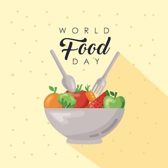世界食料デーのレタリング