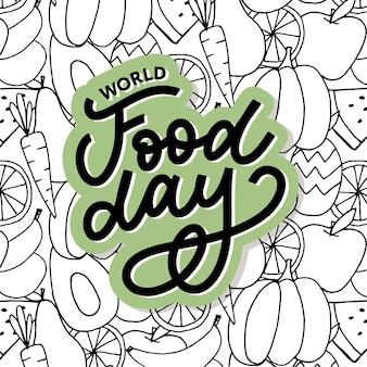 世界食糧デーのレタリング