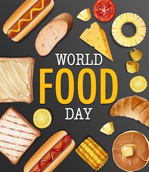 ベーカリーをテーマにした世界食の日ロゴ