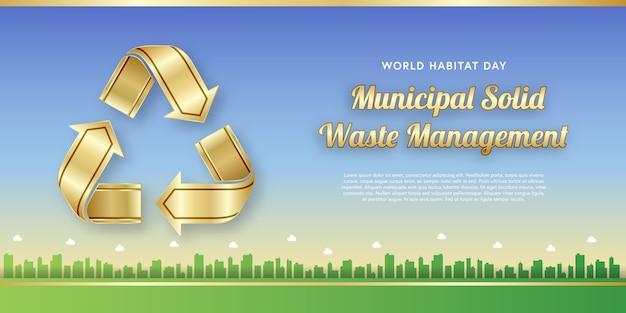World habitat day banner