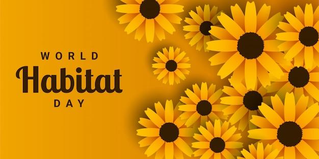 세계 서식지의 날