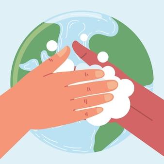 Мировая тема мытья рук