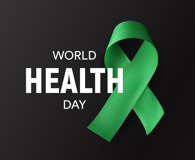 世界保健デー。緑のリボン。