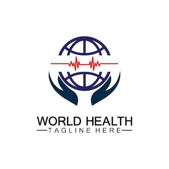 世界保健ロゴベクトルイラストデザインテンプレート