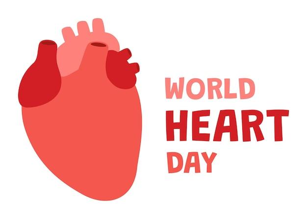 世界の心臓の日9月29日心臓についての認識