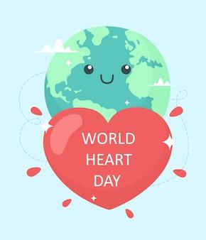 Всемирный день сердца. планета земля с большим сердцем. иллюстрация в квартире