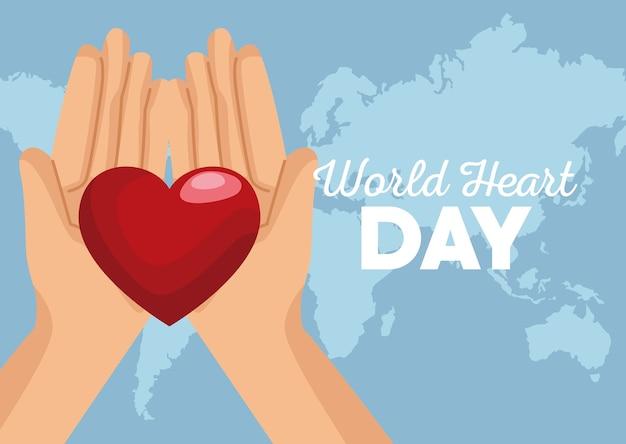 Всемирный день сердца с руками, поднимающими карты сердца и земли.
