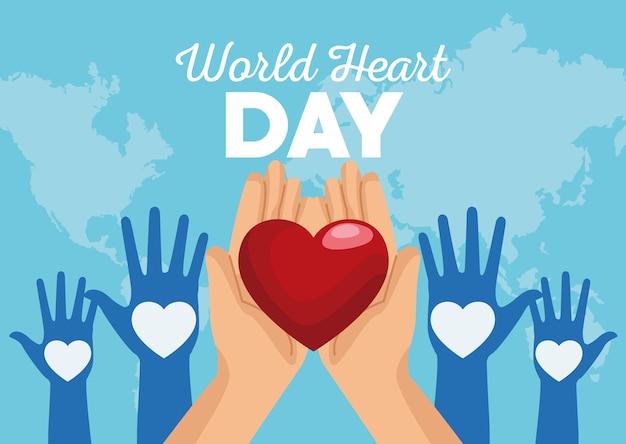 Всемирный день сердца с руками, поднимающими сердце, и люди руки вверх.