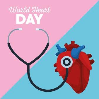 Всемирный день сердца с органом и стетоскопом.