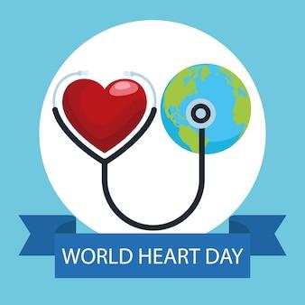 Всемирный день сердца со стетоскопом и планетой земля.