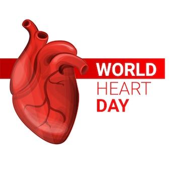 World human heart day  banner, cartoon style