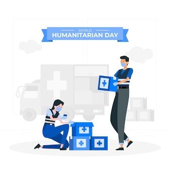Иллюстрация концепции всемирного дня гуманитарной помощи