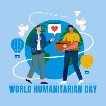 世界人道の日のイラスト