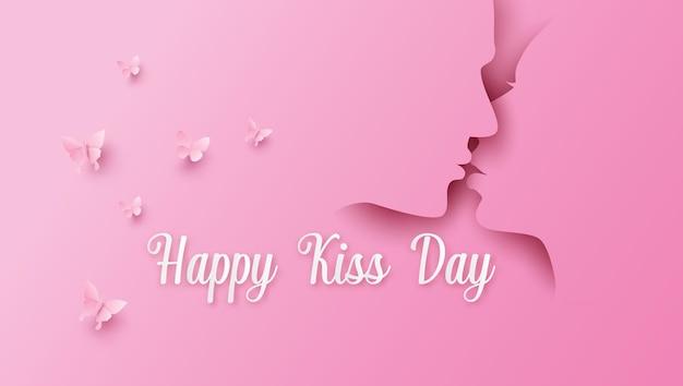 デジタルクラフトで紙のコラージュと紙のカットスタイルにキスする世界のキスの日の男性と女性のカップル