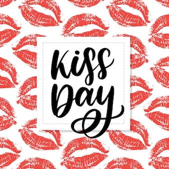 입술 패턴 배경에 세계 키스 하루 글자.