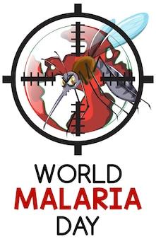 Logo o banner della giornata mondiale contro la malaria con segno di zanzara