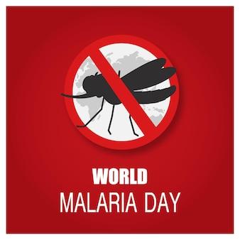 모기 표시가 없는 세계 말라리아의 날 로고 또는 배너