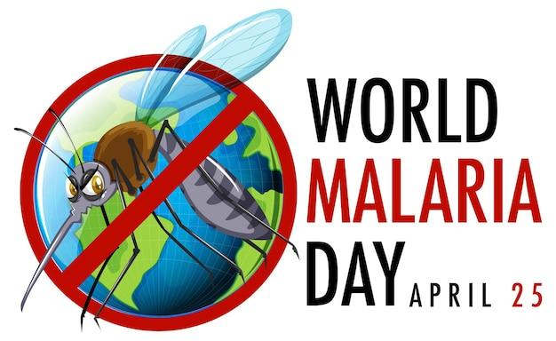 世界マラリアデーのサイン
