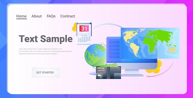 컴퓨터 모니터에 세계지도 글로벌 네트워크 인터넷 연결 세계화 개념 가로 복사 공간 그림