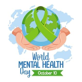 Всемирный день психического здоровья баннер или логотип, изолированные на белом фоне
