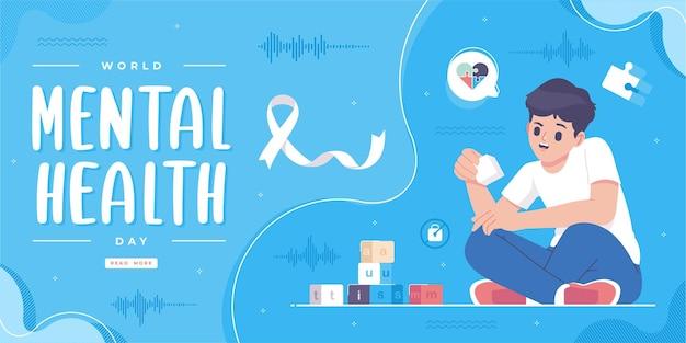 Всемирный день психического здоровья баннер
