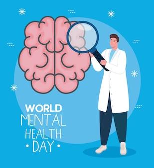 Карта всемирного дня психического здоровья с мозгом и мужчиной-доктором
