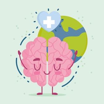 World mental health day, cartoon brain heart and earth