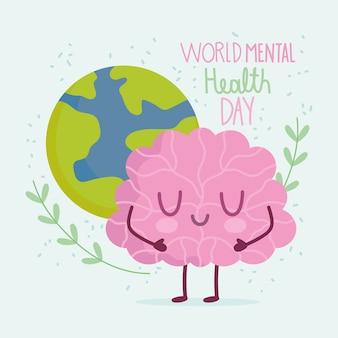 World mental health day, cartoon brain planet leaves nature