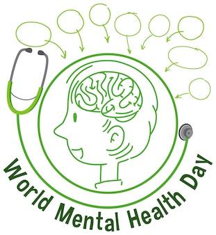 World mental health day icon